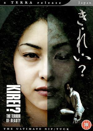 Rent Kirei? the Terror of Beauty Online DVD Rental