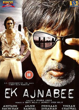 Rent Ek Ajnabee Online DVD Rental
