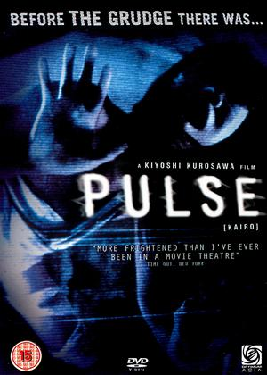Rent Pulse (aka Kairo) Online DVD Rental
