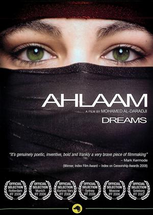 Rent Dreams (aka Ahlaam) Online DVD Rental