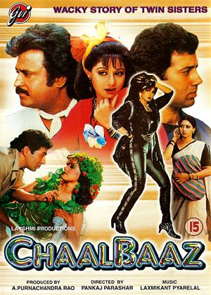 Rent Chaalbaaz Online DVD & Blu-ray Rental
