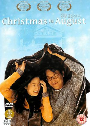 Christmas in August Online DVD Rental