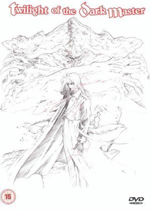 Rent Twilight of the Dark Master Online DVD Rental