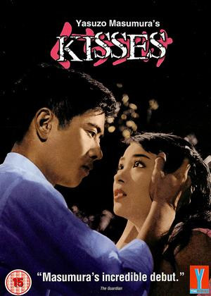 Rent Kisses (aka Kuchizuke) Online DVD Rental