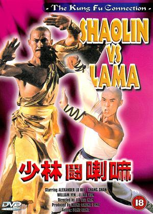 Rent Shaolin vs. Lama (aka Shaolin dou La Ma) Online DVD Rental