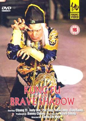 Rent Kung Fu in the Brave Shadow Online DVD Rental