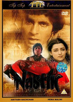 Rent Nastik Online DVD Rental