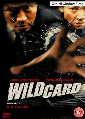 Rent Wild Card Online DVD Rental