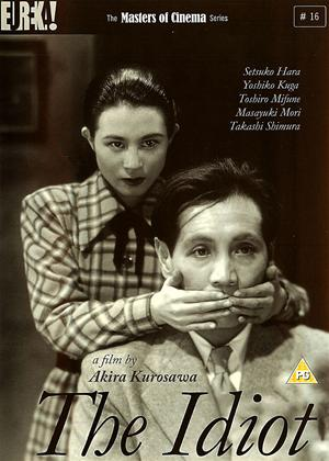 Rent The Idiot (aka Hakuchi) Online DVD & Blu-ray Rental