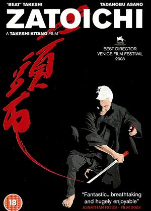 Zatoichi Online DVD Rental