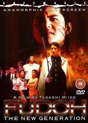 Rent Fudoh: The New Generation (aka Gokudô sengokushi: Fudô) Online DVD & Blu-ray Rental