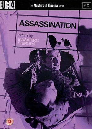 Assassination Online DVD Rental