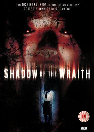 Rent Shadow of the Wraith (aka Ikisudama) Online DVD Rental