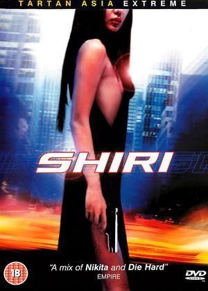Rent Shiri Online DVD Rental
