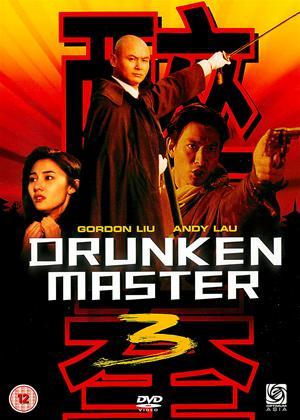 Rent Drunken Master 3 Online DVD Rental
