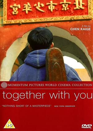 Rent Together with You (aka He ni zai yi qi) Online DVD Rental