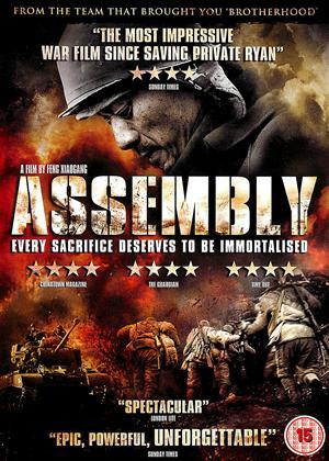 Rent Assembly (aka Ji jie hao) Online DVD Rental
