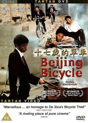 Rent Beijing Bicycle (aka Shiqi sui de dan che) Online DVD Rental
