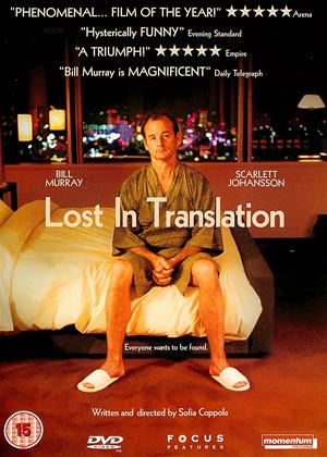 Lost in Translation Online DVD Rental