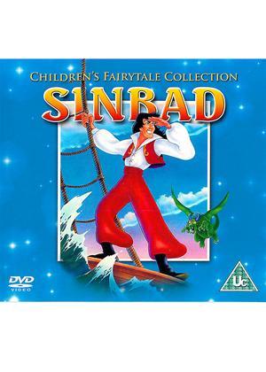 Rent Sinbad Online DVD Rental