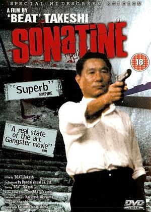 Sonatine Online DVD Rental