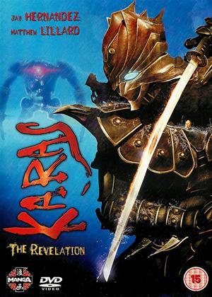 Rent Karas: The Revelation Online DVD Rental