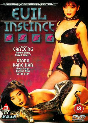 Rent Evil Instinct Online DVD Rental