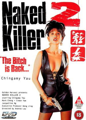 Rent Naked Killer 2 (aka Xiang Gang qi an: Zhi qiang jian) Online DVD Rental