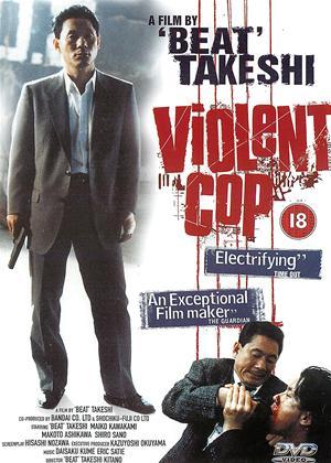 Violent Cop Online DVD Rental