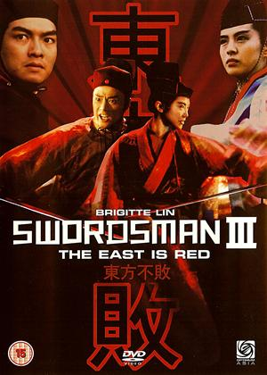 Rent The Swordsman III (aka Dong Fang Bu Bai: Feng yun zai qi) Online DVD Rental