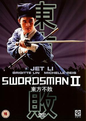 Rent The Swordsman II (aka Xiao ao jiang hu zhi: Dong Fang Bu Bai) Online DVD & Blu-ray Rental
