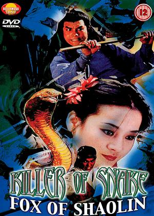Rent The Shaolin Collection 4: Killer of Snake, Fox of Shaolin Online DVD Rental