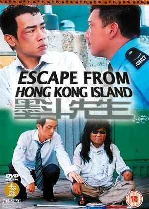 Rent Escape from Hong Kong Island (2004) film ...