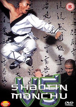 Rent The Shaolin Collection 3: Shaolin Vs Manchu Online DVD Rental