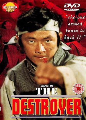 Rent Shaolin Collection 2: The Destroyer Online DVD Rental