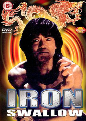 Rent The Shaolin Collection 4: Iron Swallow Online DVD Rental