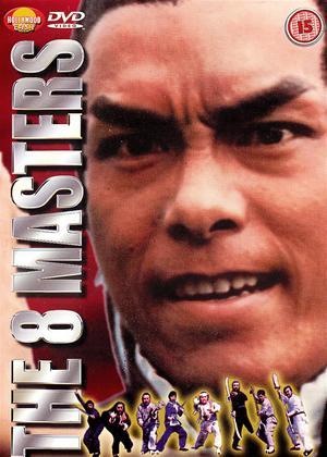 Rent The 8 Masters (aka The Eight Masters / Ba da men pai) Online DVD & Blu-ray Rental