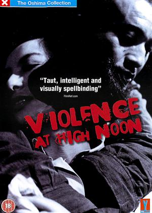 Rent Violence at High Noon (aka Hakuchû no torima) Online DVD Rental