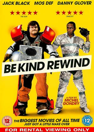 Be Kind Rewind Online DVD Rental