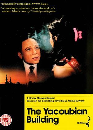 Rent The Yacoubian Building (aka Omaret yakobean) Online DVD Rental