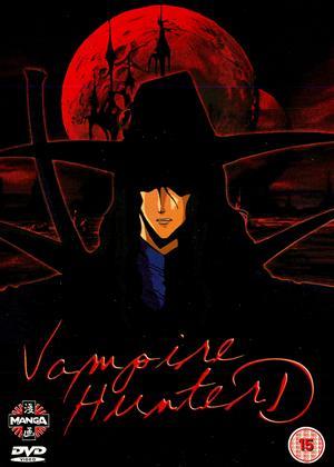 Rent Vampire Hunter D (aka Kyûketsuki hantâ D) Online DVD Rental