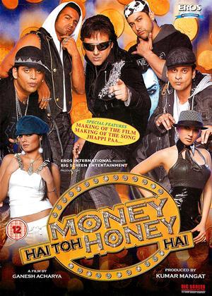 Rent Money Hai Toh Honey Hai Online DVD & Blu-ray Rental