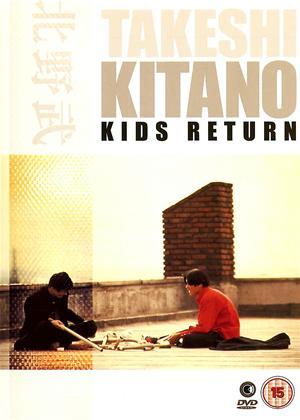 Kids Return Online DVD Rental