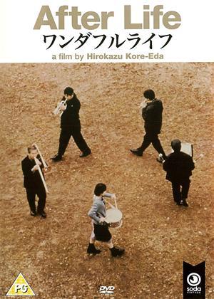 Rent After Life (aka Wandâfuru raifu) Online DVD Rental