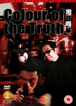 Colour of the Truth Online DVD Rental