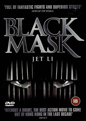 Black Mask Online DVD Rental