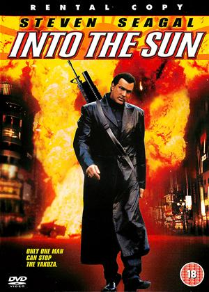 Into the Sun Online DVD Rental