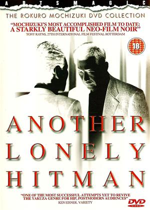Rent Another Lonely Hitman Online DVD & Blu-ray Rental