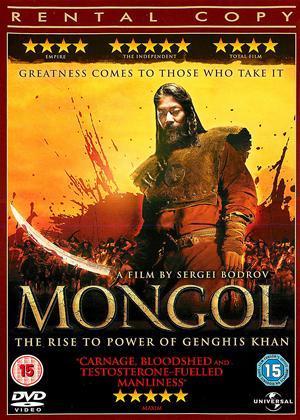 Rent Mongol (aka Mongol: The Rise of Genghis Khan) Online DVD Rental
