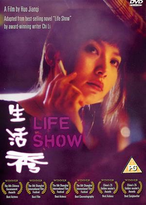 Rent Life Show (aka Sheng huo xiu) Online DVD Rental